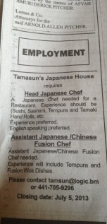 TamasurisJapenesehouse